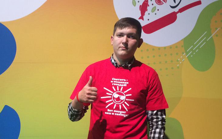 Ушаков Василий